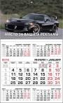 2016_RK-5D-cherno_cherven_BLACK-485-90x147