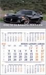 2016_RK-5D-sinio_oranj_280-021-90x147