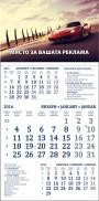 2016_RK-KOMFORT-sinio_294-90x182