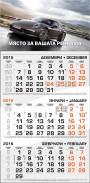 2016_rk-1D-cherno_oranj_BL-021-90x183